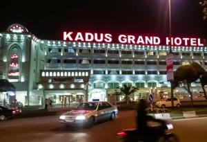 هتل کادوس رشت - بزرگترین و مجهزترین هتل رشت و استان گیلان