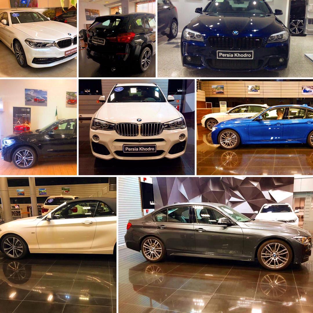نمایندگی BMW ( نمایندگی ۱۱۸ پرشیا خودرو ) در رشت