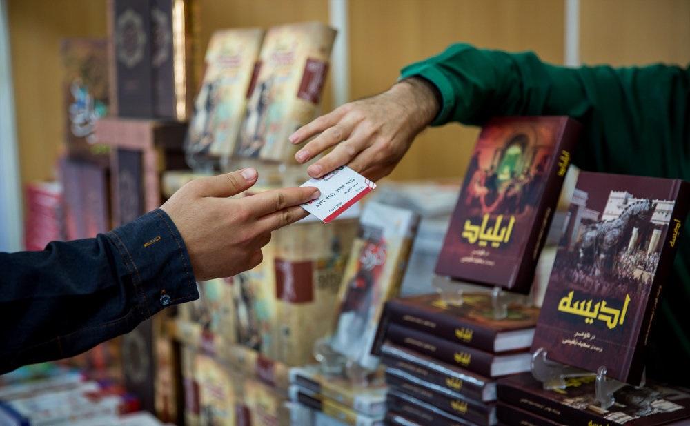کتابفروشی طاعتی در رشت