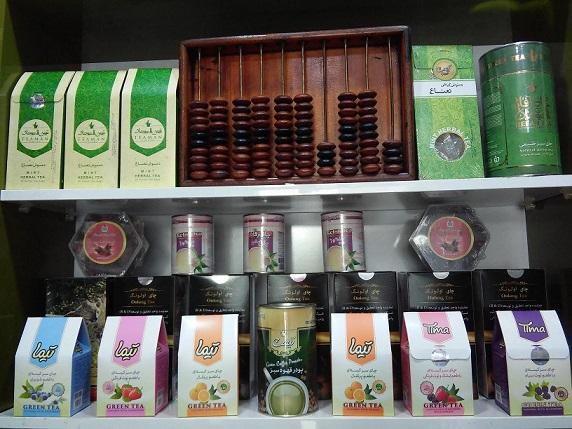 فروشگاه چای رفاه لاهیجان در رشت