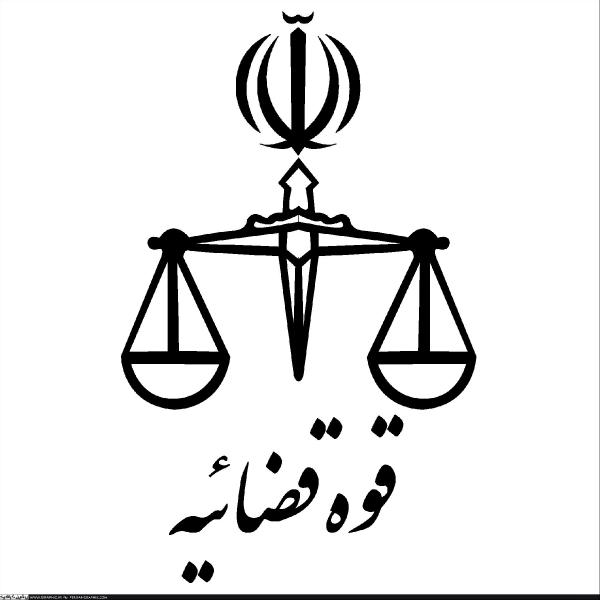 اطلاعیه ؛ آخرین وضعیت پذیرفته شدگان آزمون استخدامی کارکنان اداری قوه قضاییه