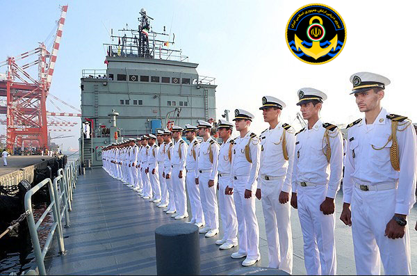 آگهی استخدام نیروی دریایی ارتش جمهور اسلامی ایران
